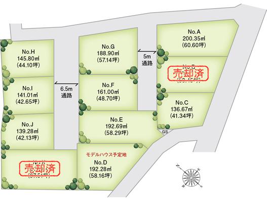 全11区画が浜野駅から徒歩圏に登場!