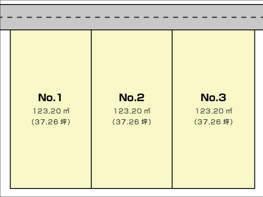 全3区画が八幡宿駅から徒歩4分に登場!