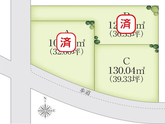 全3区画が蘇我駅徒歩圏内に登場!